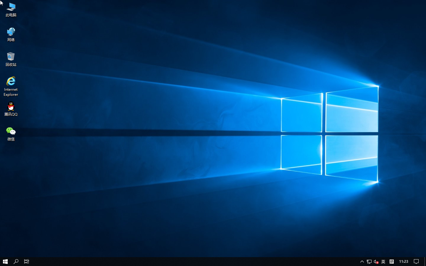 Windows 10 LTSC x64