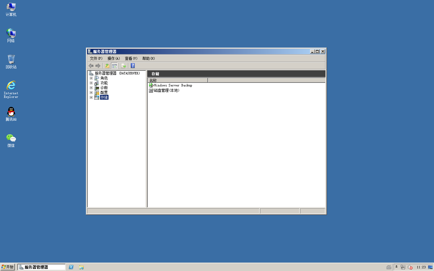 Windows Server 2008 R2 x64
